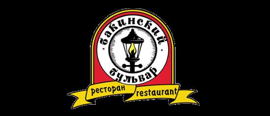 Ресторан 'Бакинский бульвар'