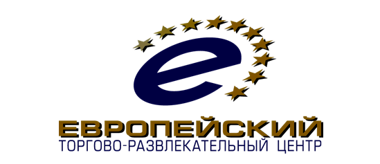 ТРЦ 'Европейский'
