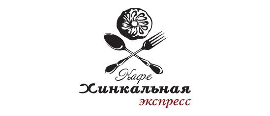 Кафе 'Хинкальная'