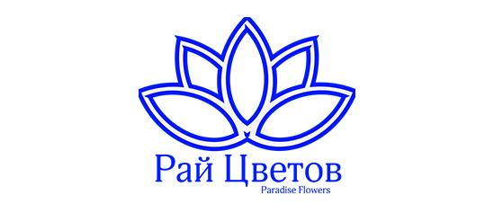 Рай цветов