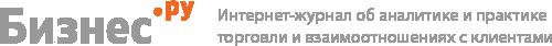 Бизнес.ру